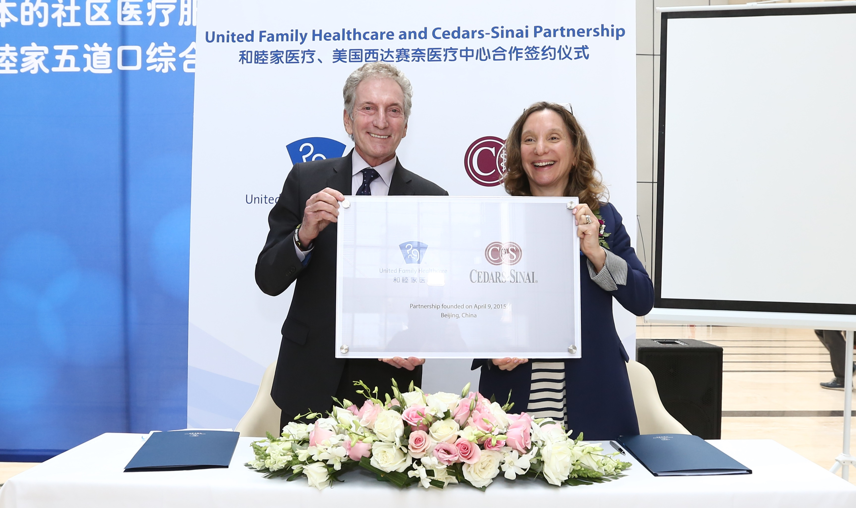 United Family Healthcare Launches International Medical
