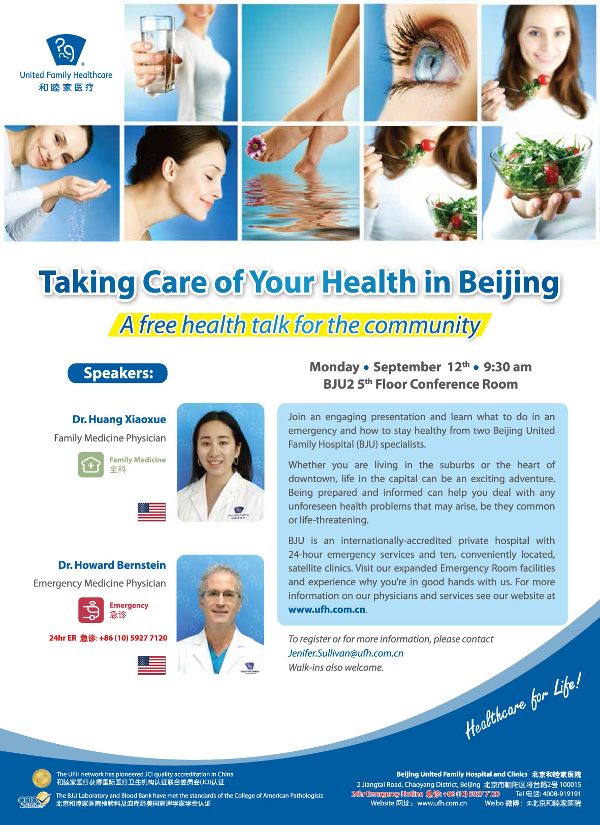 0912-Taking-Care-of-Your-Health-1